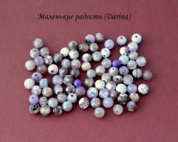 Агат фиолетовый, граненый шар, 6 мм