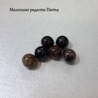 Бусина Турмалин гладкий шар 7,5 мм