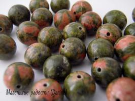Бусина Унакит гладкий шар 12,5 мм