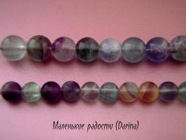 Флюорит, гладкий шар, 7,8 мм