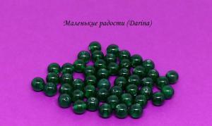 Бусина Хризопраз (халцедон) гладкий шар 8,3 мм