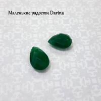 Бусина Хризопраз (халцедон) граненый панделок 15-16 мм, пара
