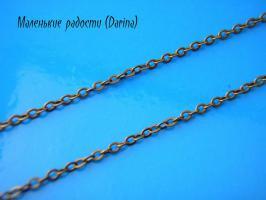 Цепочка, бронзовый, 2,5х2 мм, 50 см