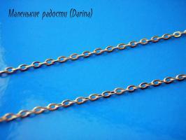 Цепочка, серебристый, 2,5х2 мм, 50 см