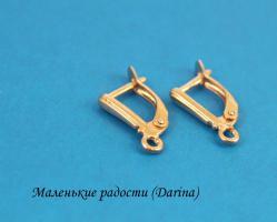 Швензы родиевое покрытие золотистый 16х2,7х11 мм