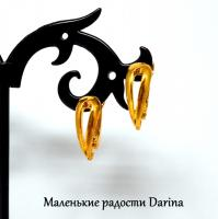 Швензы №147 родиевое покрытие золотистый 15,3х5,7х10,5 мм