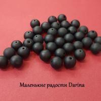 Бусина Шунгит гладкий шар 12 мм