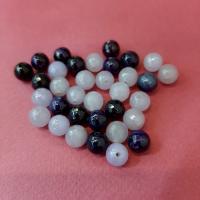Бусина Агат микс фиолетовый граненый шар 8 мм
