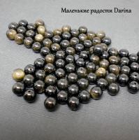 Бусина Обсидиан золотистый гладкий шар 8,3 мм