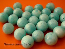 Амазонит, гладкий шар, 12 мм 1