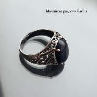 Кольцо Авантюрин синий 17,5 размер