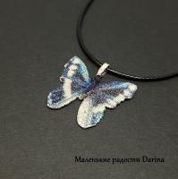 Кулон Лист Бабочка голубой 3 см