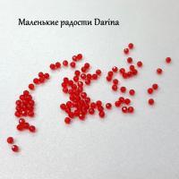 Бусина Шпинель алая граненый шар 2 мм