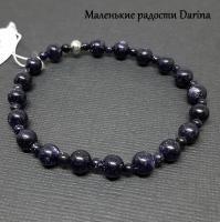 Браслет Авантюрин синий 3 и 6 мм 17 см*