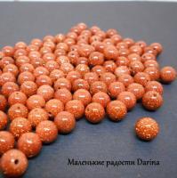 Бусина Авантюрин гладкий шар 6 мм