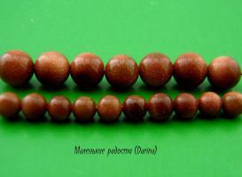 Бусина Авантюрин гладкий шар 8 мм