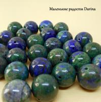 Бусина Азурит гладкий шар 16 мм