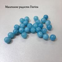 Бусина Аквамарин цвет яйца дрозда гладкий шар 8,3+- мм