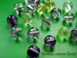 Бусина Аметист Аметрин Цитрин граненый шар 10,2+- мм