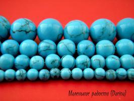 Бусина Бирюза гладкий шар 6 мм