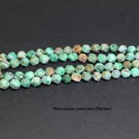 Бусина Варисцит зеленый граненый шар 8+- мм