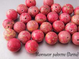 Бусина Варисцит малиново-желтый гладкий шар 12 мм