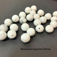 Бусина Говлит (кахолонг) белый граненый шар 10 мм
