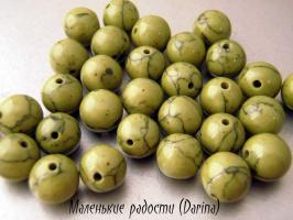 Бусина Кахолонг оливковый гладкий шар 10 мм