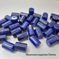 Бусина Лазурит гладкая трубка 15х10+- мм