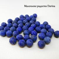 Бусина Лазурит гладкий матовый шар 8,3+- мм