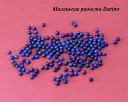 Бусина Лазурит гладкий шар 2 мм