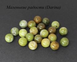 Бусина Нефрит гладкий шар 10,5 мм