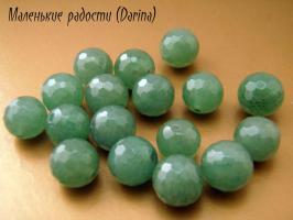 Бусина Нефрит зеленое море граненый шар 10 мм