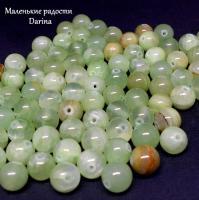 Бусина Оникс мраморный зеленый (кальцит) гладкий шар 10 мм