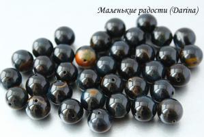 Бусина Соколиный глаз гладкий шар 12,2 мм