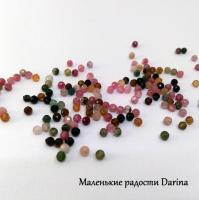 Бусина Турмалин граненый шар 1,9 мм