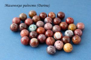 Бусина Яшма (гелиотроп) гладкий шар 12 мм