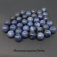 Бусина Дюмортьерит гладкий шар 12+- мм