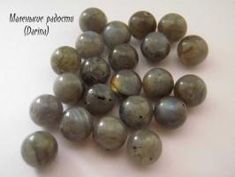 Бусина Лабрадор гладкий шар 8,8 мм
