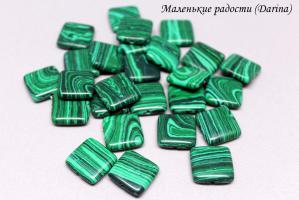 Малахит, прессованный, гладкий квадрат, 15х4 мм