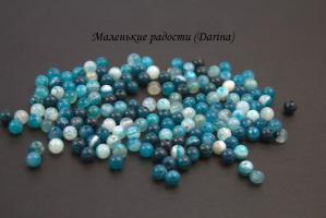 Агат синий, гладкий шар, 4,35 мм