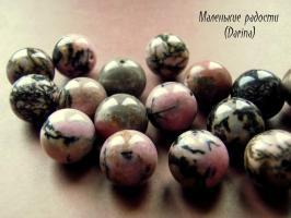 Бусина Родонит гладкий шар 2,5 мм