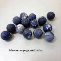 Бусина Содалит гладкий матовый шар 14,5+- мм